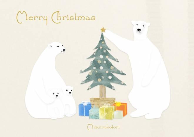 会社でクリスマスの過ごし方を聞かれたら