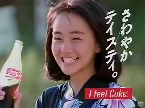 "【CM 1987-89】Coca-Cola ""I feel Coke."" 30秒×3 60秒×11 - YouTube"