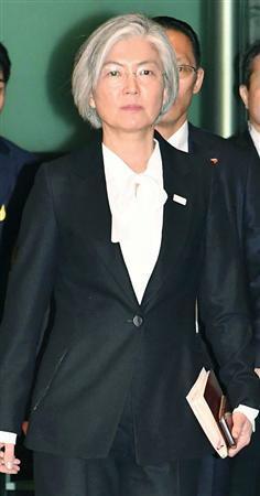韓国外相に河野氏「塩対応」 夕食会なし、安倍首相訪韓要請も言質与えず (夕刊フジ) - Yahoo!ニュース