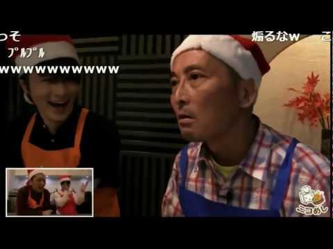 クリスマス特番で出演者マジ切れ「お前がやれよ!」煽ったお笑いコンビに「ただのいじめ」「最悪」