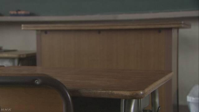 わいせつ行為で処分の教員 過去最多 | NHKニュース