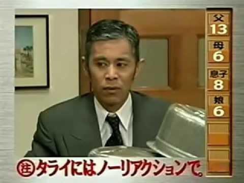 めちゃイケ ノーリアクションドラマ春よ来い第一回 - YouTube