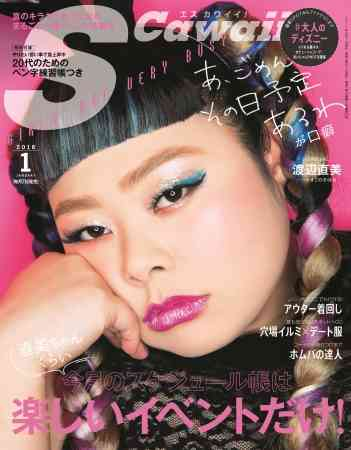 渡辺直美が「インスタ映え」に苦言「私は好きじゃない」 - Peachy - ライブドアニュース