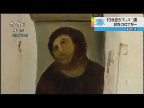 【これは酷い】あまりに酷くて笑う森本アナ】.mp4 - YouTube