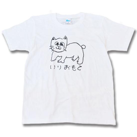 今までで一番ダサいと思ったTシャツ
