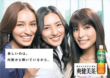 商品とモデルのミスマッチ広告