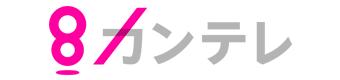 スーパーに車突っ込む 4人けが (関西テレビ) - Yahoo!ニュース
