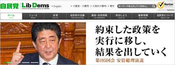 生活保護カットで最低賃金が上がらなくなるのに...安倍政権に騙され弱者が弱者バッシングに走る日本社会|BIGLOBEニュース