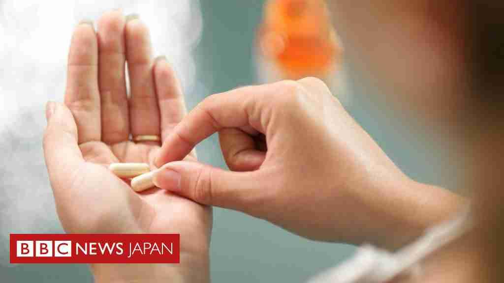 ビタミンDのサプリ、かぜ・インフル予防に有効=英研究 - BBCニュース