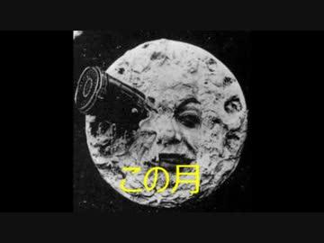 【トラウマ】恐い、不気味なロゴ+なぜか怖かったものその4【恐怖】 by umatan その他/動画 - ニコニコ動画