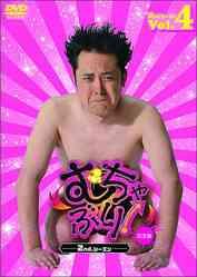 くりぃむしちゅー有田哲平、3億円豪邸購入で結婚秒読み? ウワサされるお相手は…