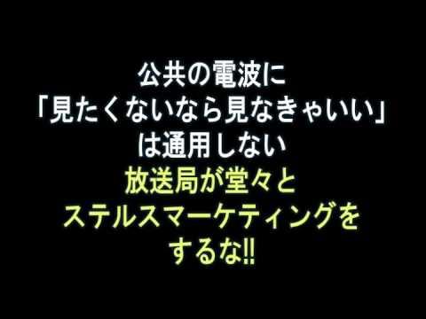 【99ANN】ナイナイ岡村が高岡批判『見たくないなら見るな、つぶやくな』 - YouTube