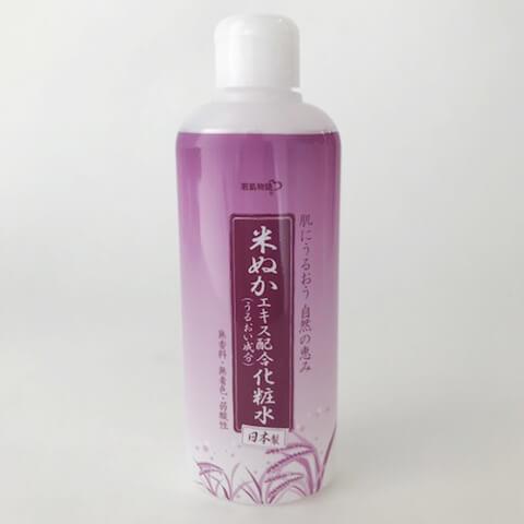 ダイソーのコスメ(化粧水、美容液など)どうですか?