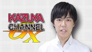 【衝撃】YouTubeが投稿者弾圧?|KAZUYA CHANNEL GX:KAZUYAのKAZUYA CHANNEL GX ブロマガ:KAZUYA CHANNEL GX(KAZUYA) - ニコニコチャンネル:社会・言論