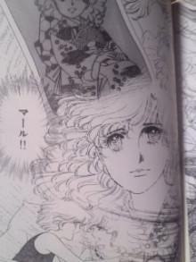 【アニメ、漫画】好きな姉妹、兄弟キャラ!
