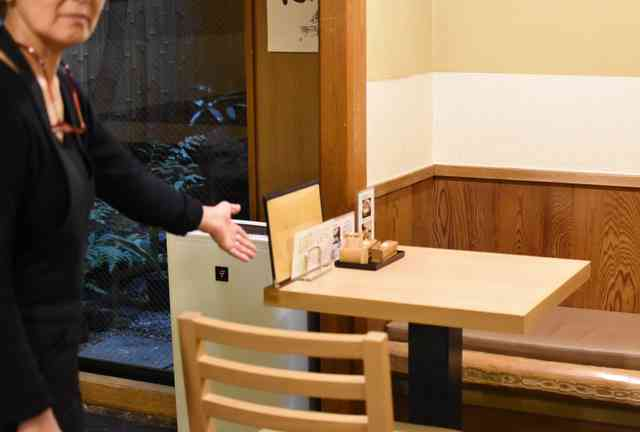 席座った直後「ズボンぬれた」京都で弁償求める詐欺多発