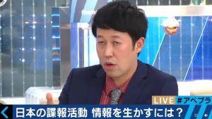 【動画】小藪千豊「『憲法9条があるから戦争は起きない』って言ってた人が『北朝鮮と戦争になるかも』って言い始めた。おかしい」 | 保守速報