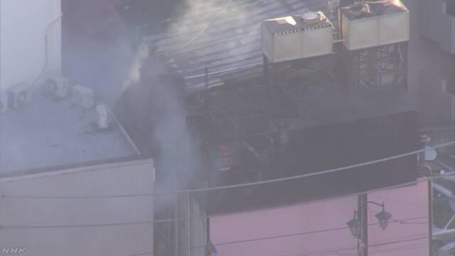 風俗店入るビルで火事 4人重体 さいたま市大宮区