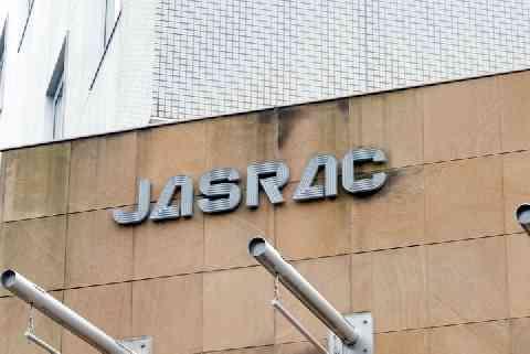 JASRAC「来年から使用料徴収する」→音楽教室「まだ白黒ついていないのに…」 - 弁護士ドットコム