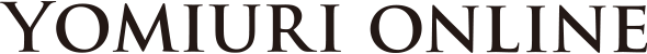 創価学会施設侵入の少年暴れ、警備員2人けが : 社会 : 読売新聞(YOMIURI ONLINE)