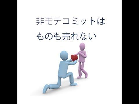 人が人を好きになる法則