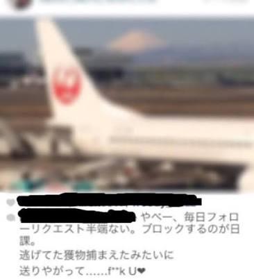 関ジャニ∞・錦戸亮、