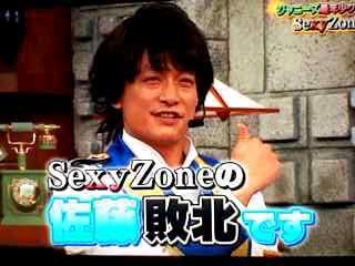 "Sexy Zone佐藤勝利、コンサートの""銀テープ問題""に切り込む! 来年からは「やめます」宣言!?"