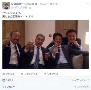 安倍昭恵氏のInstagramに「半裸男性」炎上し写真を削除