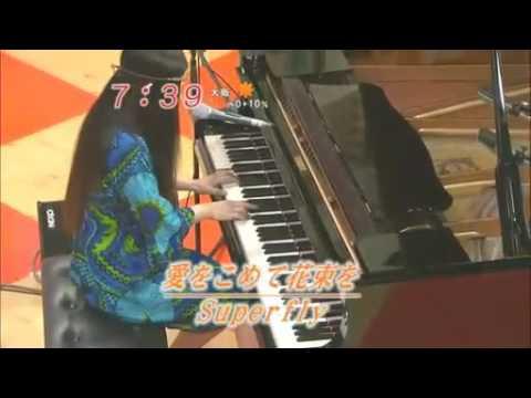 superfly 愛をこめて花束を ピアノ弾き語り - YouTube