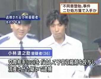 不倫相手女性に覚醒剤注射容疑 35歳医師を逮捕 警視庁