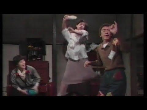 とんねるず 荻野目洋子 貧乏家の人々 ダンシングヒーロー コーヒールンバ まとめ - YouTube