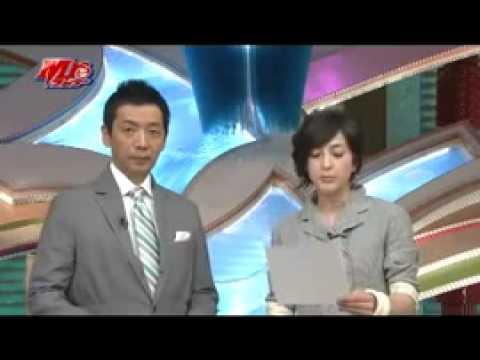 フジテレビ フジの『韓国政府K POP人気工作』への訂正報道 - YouTube