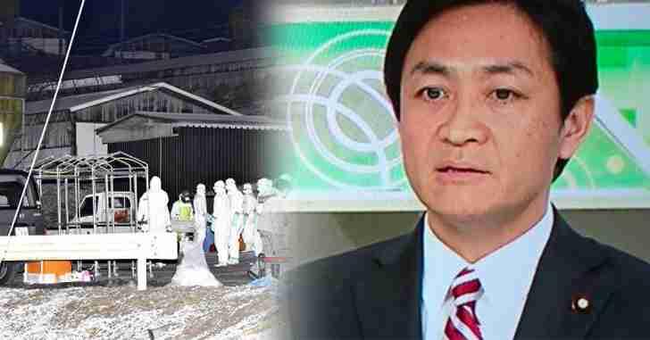 玉木雄一郎「四国で鳥インフルが発生した事、一回でもあるんですかね?」→ 香川県での鳥インフル発生 → 希望・玉木氏への批判殺到…     Share News Japan