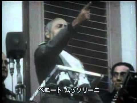 20世紀最大のドヤ顔【Mussolini】 - YouTube