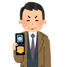 大阪の民泊で女性監禁容疑、米国籍の男逮捕 - 不動産ブログ「マンション・チラシの定点観測」