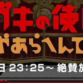 ダウンタウン黒塗り論争でタレ流された「日本に黒人差別はない」は嘘だ! 青山テルマやオコエ瑠偉が受けた差別|LITERA/リテラ