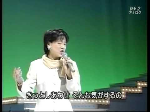 きっとしあわせ(しゅうさえこ) - YouTube