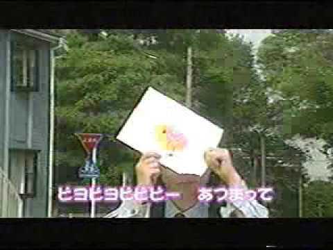 夢のヒヨコ - YouTube