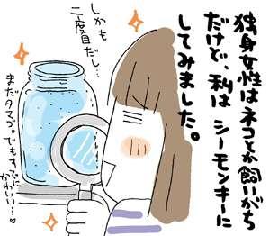 いくつやねん!!と言わせましょう〜【昭和編】