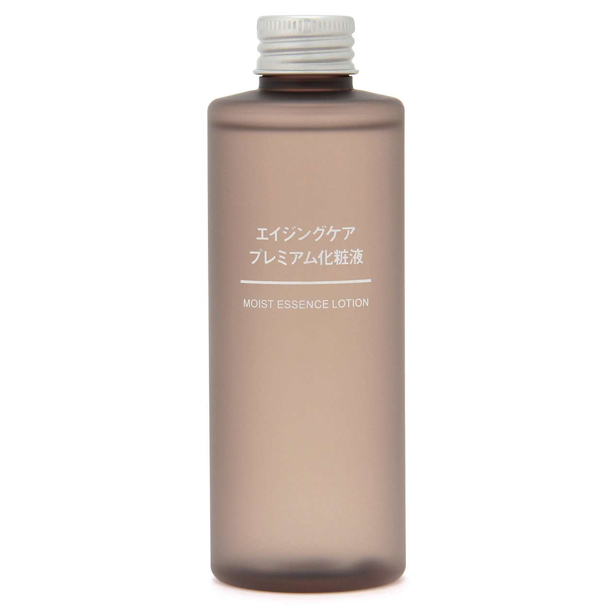 化粧水何使ってますか?