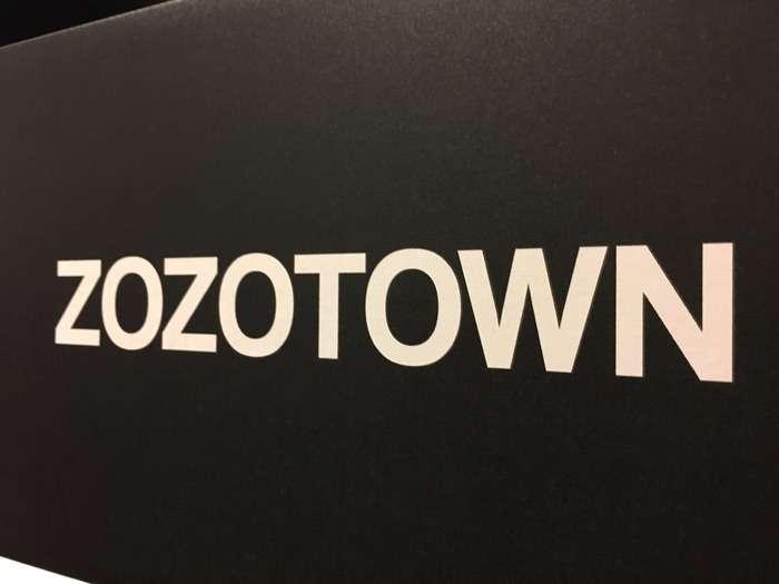 「ZOZOTOWN退会祭り」で大炎上…要職就任直後に「高額納税党」発言でZOZOのイメージ最悪に?