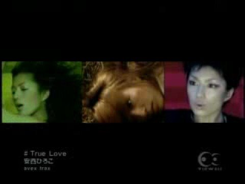 安西ひろこ/True Love - YouTube