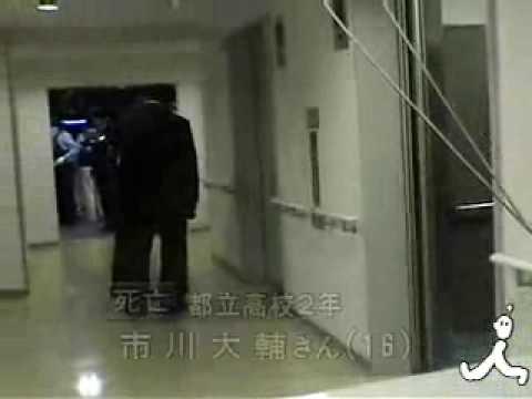 エレベーターに挟まれ男子高校生死亡 2006年6月1日 - YouTube