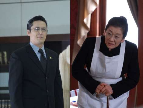 『花男』新章に道明寺家のメイド頭&秘書が登場 作品の架け橋に | ORICON NEWS