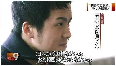 中村江里子、子ども達の国籍問題で涙が出そうに「現実をつきつけられました」