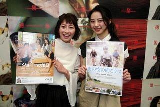実は姉妹だった!大塚千弘・山下リオが初のツーショット披露 (デイリースポーツ) - Yahoo!ニュース
