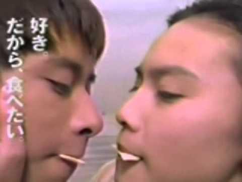 [CM] 中谷美紀 明治アメリカンチップス02 食べたい篇 1994 - YouTube