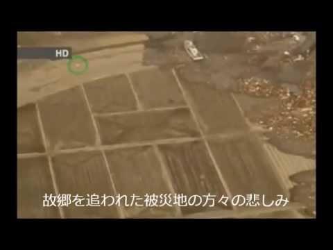 311津波映像に白い何かが異様な速度で動いているのを見ましたが...... - YouTube