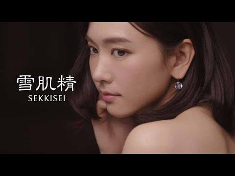 雪肌精「肌どけファンデ」篇(30秒) - YouTube