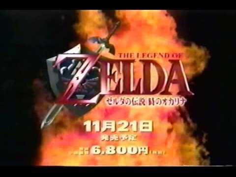 CM 任天堂 ゼルダの伝説 時のオカリナ (N64) 30秒まとめ - YouTube